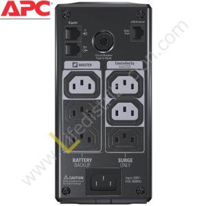 BR550GI BR550GI 550VA/330W LCD 550 MASTER CONTROL