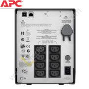 SMC1000I 1000VA SMC1000I LCD 230V 2